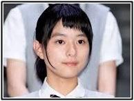 芳根京子スッピン画像