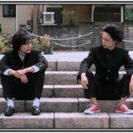 菅田将暉が映画セトウツミで中条あやみと共演!二階堂ふみと熱愛?