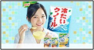 川口春奈、クノールカップスープ